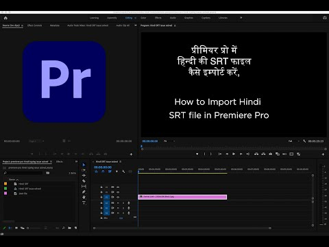 How to import Hindi SRT Correctly in Adobe Premiere Pro cc 2021 | Adobe Tutorials