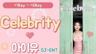 (Piano MR) Celebrity +1key ~ +6key - 아이유 / I.U / 피아노 반주 엠알 /…