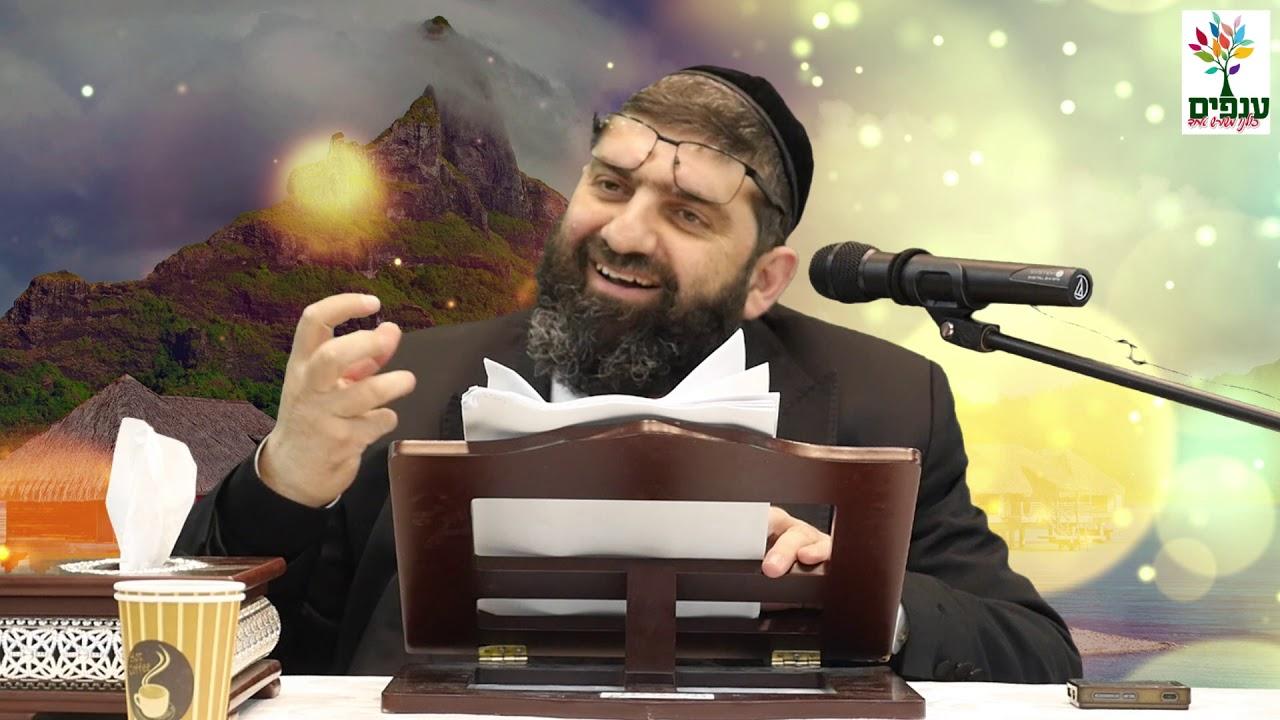 הרב אייל עמרמי - רוצים שכר בעולם האמת? - שיעור נדיר! לא לפספס! HD