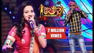 video bhojpuri song