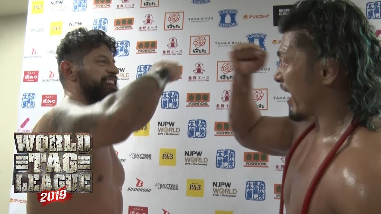 Could Shingo be gunning for the NEVER Champion? #njwtl - YouTube