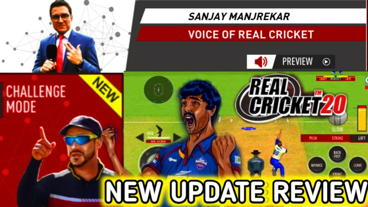 Real Cricket 20 New Update Review | Sanjay Manjrekar Commentary, New Stadium, Challenge Mode,