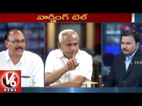 7 PM Discussion | Debate On Private Institutions Bandh Against Vigilance Raids | V6 News