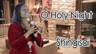 Shingisai Suluma: O Holy Night - Usiku Hutsvene