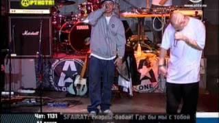Баста ft. Guf - Моя игра (LIVE) на канале A-ONE