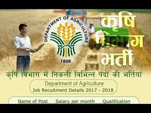 Department of Agriculture Recruitment 2017 Apply For  Assistant, Stenographer, Farm Manager