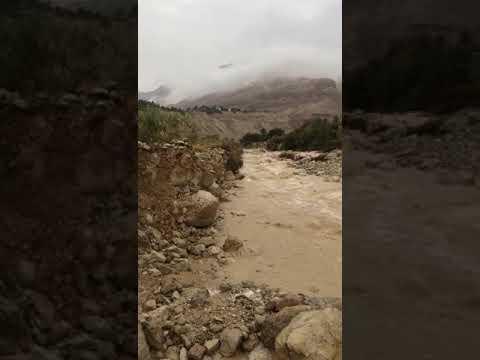 זרימה בנחל ערוגות בעקבות הגשמים