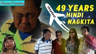 49 years silang hindi nagkita panoorin ang kanilang mga reakyon 😣😱😰