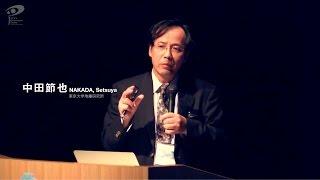 日本地球惑星科学連合2014年大会トップセミナー:中田節也先生「日本における最近の火山噴火(レビュー):これまでとこれから」
