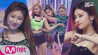 [ITZY - ICY] KPOP TV Show | M COUNTDOWN 190822 EP.631