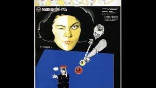"""Классика советского немого кино """"Девушка с коробкой"""" / 1927"""