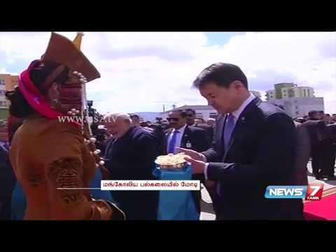 PM Modi laid foundation for ICT Training Centre at Mongolian University | World
