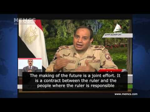 Sisi announces presidential bid