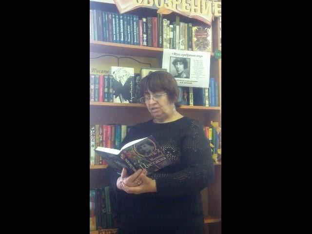 Изображение предпросмотра прочтения – ТатьянаКалинина читает произведение «Мне нравится, что Вы больны не мной...» М.И.Цветаевой