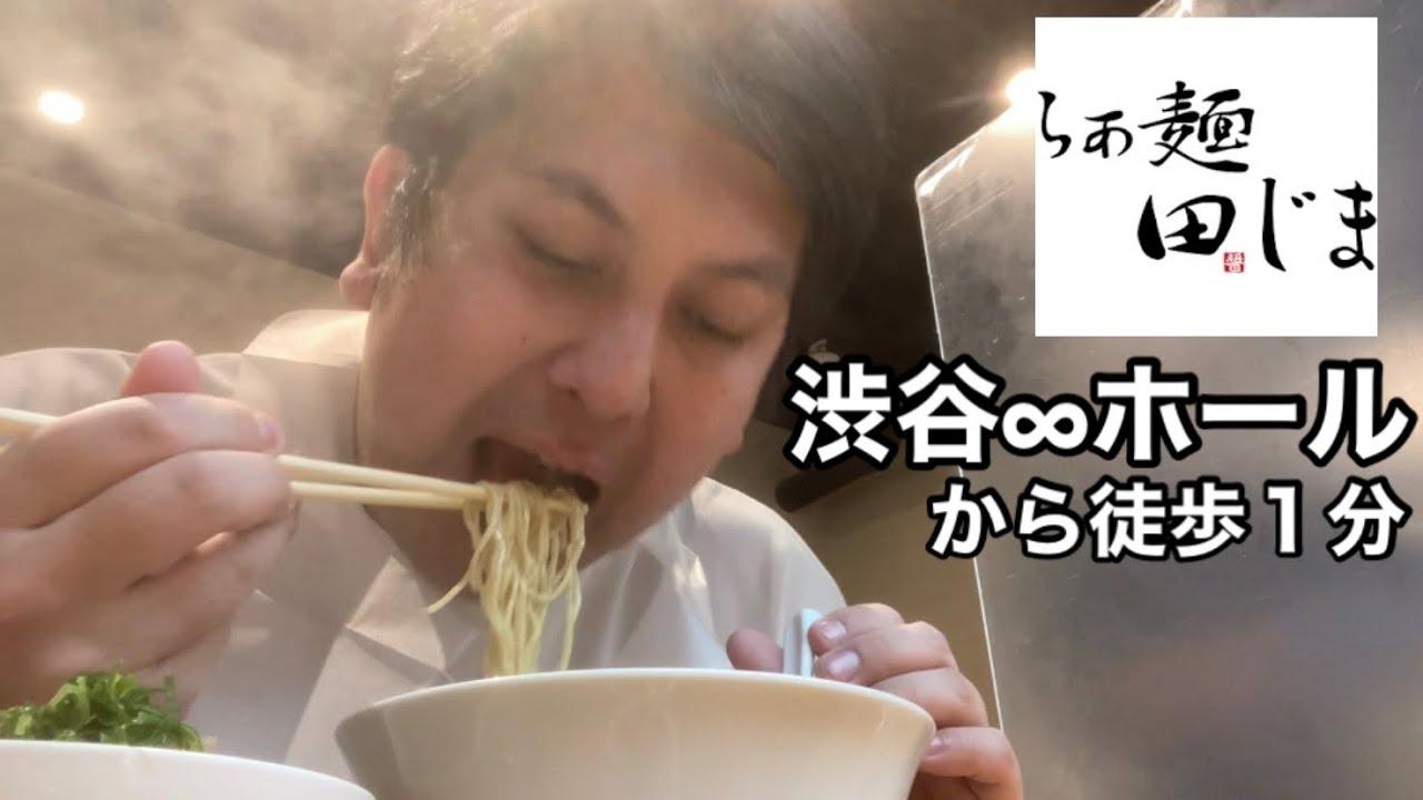 らーめん屋から4分で出る男[特製麺+チャーシュー丼]