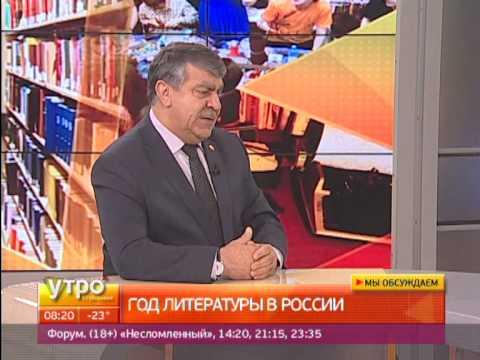 2019 год чего объявлен в России. Указ президента, год культуры