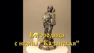 Богородица с иконы «Казанская» (код 3cb2s192).