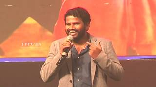 Bewars Movie Audio Launch | TFPC