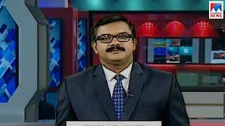 പ്രഭാത വാർത്ത   8 A M News   News Anchor -Priji Joseph   November 17, 2017