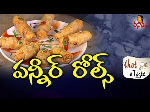 Easy & Spicy Paneer Spring Rolls (పనీర్ స్ప్రింగ్ రోల్స్) Recipe    What A Taste    Vanitha TV