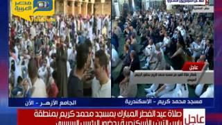 """فيديو.. """"الأزهري"""" في خطبة العيد: مصر ستعود منبرا للعلم"""