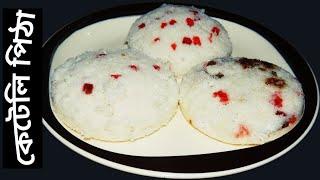 Assamese recipe