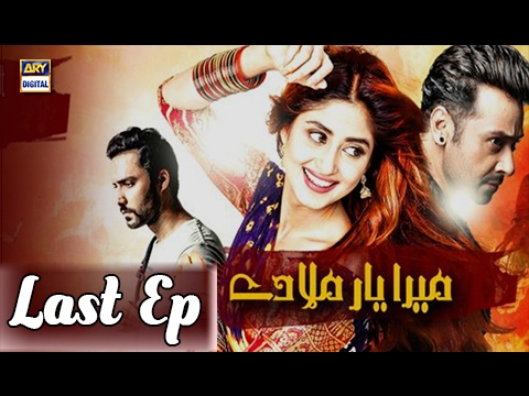 Mera Yaar Miladay Last Episode - ARY Digital Drama