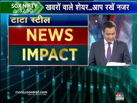 Business News Today | Morning Call | 12th September | CNBC A