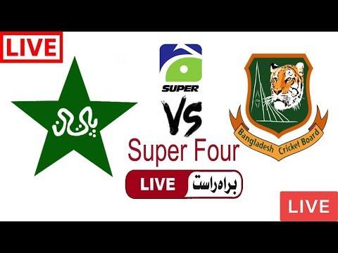 geo-super-live-cricket-match-today-online-pakistan-vs-bangladesh-super-four-match-2018