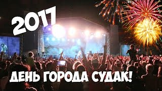 The CITY DAY in 2017 SUDAK (Crimea) ✌ Cheerful seafront promenade and a concert with Kostyushkin.