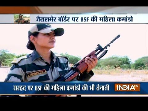 Women BSF Commando's