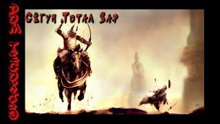 18+ Total War: Shogun 2 Тёсокабэ