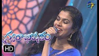 laaloo darvaaja lasker song sravana bhargavi performance swarabhishekam 17th september 2017etv