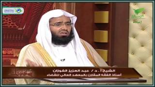 CNN Arabic - الفوزان: انتشار الفايروسات الالكترونية عمل شياطين الإنس