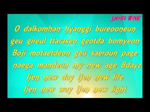 MeGan Lee - 8dayz (Feat. Yong Jun Hyung of BEAST) (Lyric)