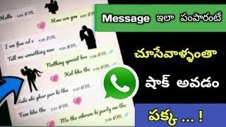 how to send stylish text message in whatsapp || tech in telugu