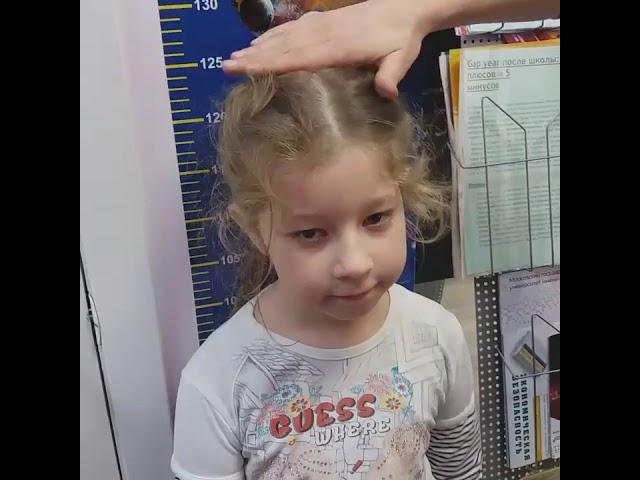 Изучаем меру длины с помощью нашего ростомера