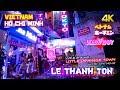 【ベトナム/ホーチミン】VIETNAM  HO CHI MINH  LE THANH TON  -just walking-