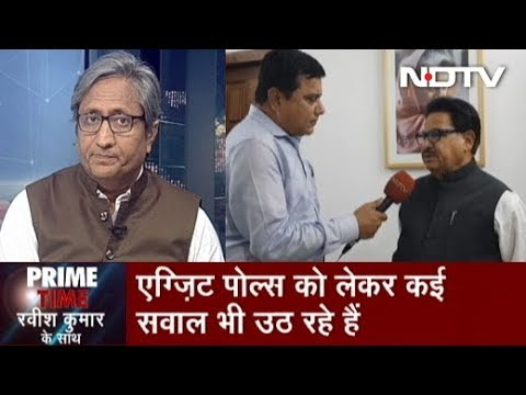 Prime Time With Ravish Kumar, May 20, 2019 | How Reliable Is Exit Poll Data?