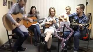 Ученики по гитаре (Зима-2018) уроки гитары Киев и скайп