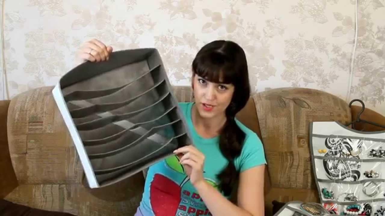 №4 DIY органайзер для белья в комод - YouTube