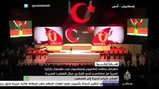 حميد الأحمر يقدم الالاف من الدورلارات مقابل قصائد تتغزل في اردوجان