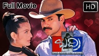 Badri Full Length Telugu Movie
