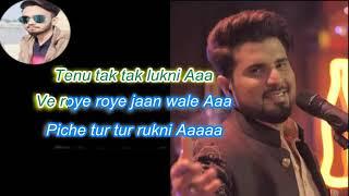 Sadi Ajab Kahani Pakistani Karaoke|Nabeel Shaukat Ali Version|Virsa Heritage