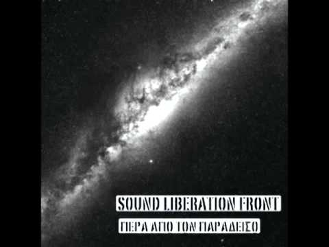 Sound Liberation Front - 02 nihilist warria (ft onesecbeforetheend)