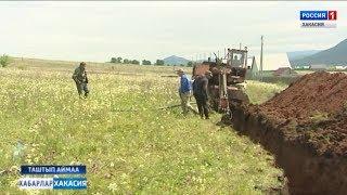 Строительство водопровода в Таштыпе 08 08 2018