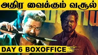 Bigil vs Kaithi :  6th Day collection Report..!