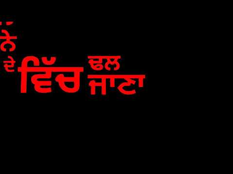 Stupid Whatsapp Status Stupid Armaan Bedil Whatsapp Status Attitude Punjabi Whatsapp Status