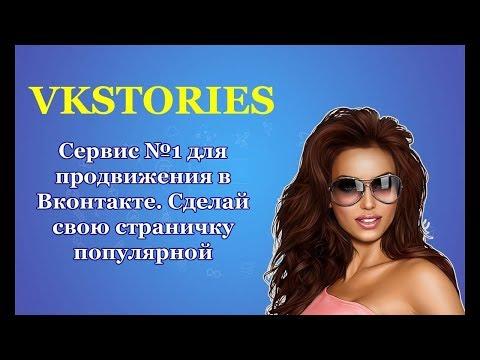 Арбитраж в вконтакте  Как заработать на арбитраже трафика в вконтакте