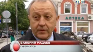 Валерий Радаев проинспектировал строительство новой пешеходной зоны